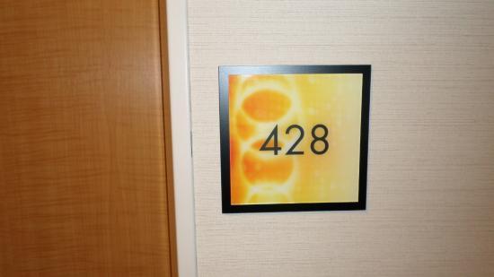 Sunroute Takadanobaba Hotel : room 428