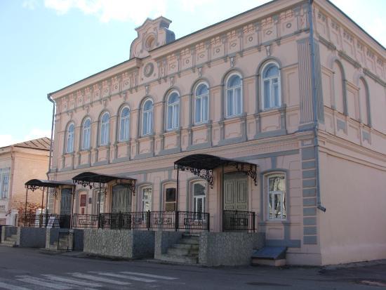 Gornomariyski Grigoryev Museum of Local Lore