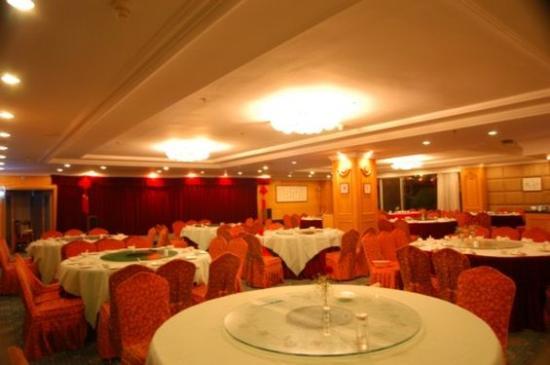 Aviation Sightseeing Hotel: Restaurant