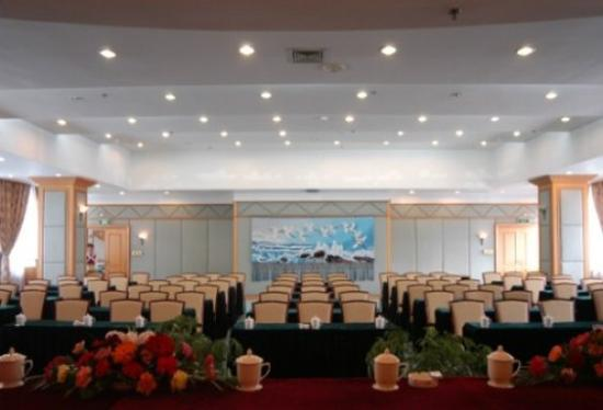 Aviation Sightseeing Hotel: Conference & Banquets