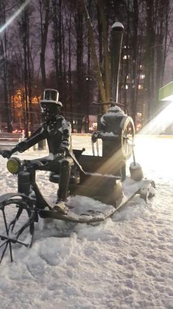 Babushkinskiy Park