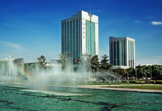 Photo of Kunshan Sovereign Hotel