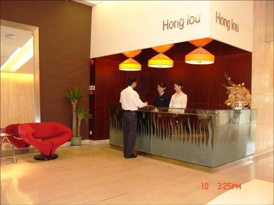 Feng Shun Hotel: Lobby