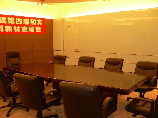 Feng Shun Hotel: Meeting Room