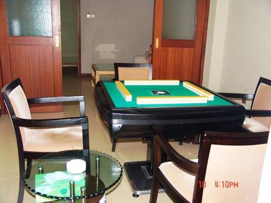Feng Shun Hotel: Recreational Facilities