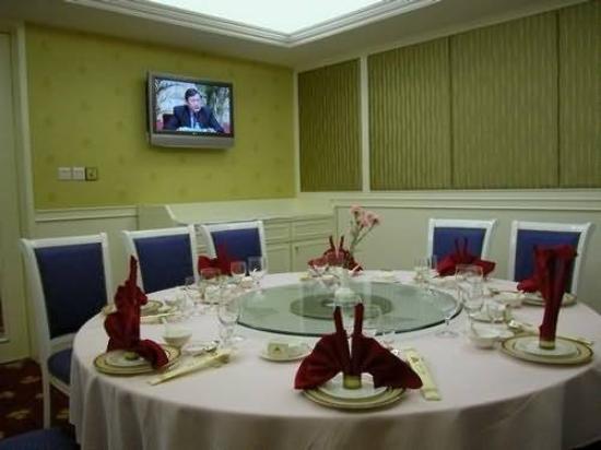 Beijing Yanshan Hotel: Other