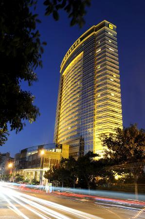 샹그릴라 호텔 푸저우