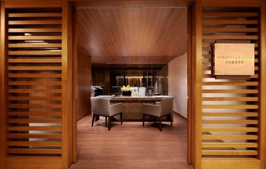 Sheraton Grande Taipei Hotel: Sheraton Club Lounge Reception