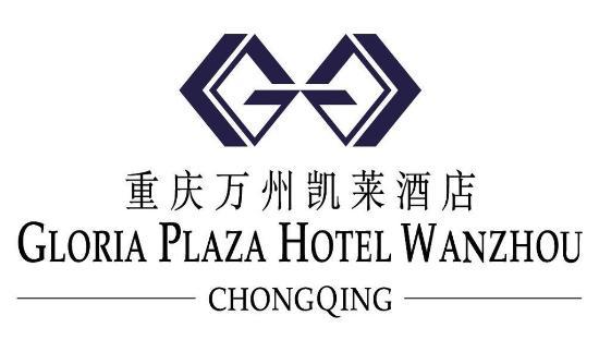 Gloria Plaza Hotel Wanzhou Chongqing: Hotel Logo