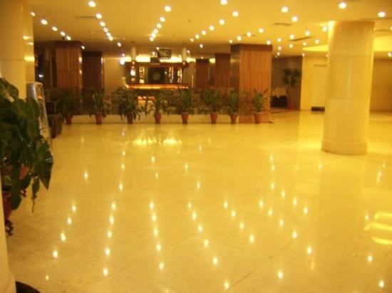 Joyful Sea Hotel : Lobby view
