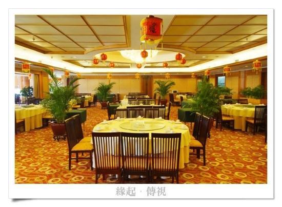 Sanya Pearl River Garden Hotel: Restaurant