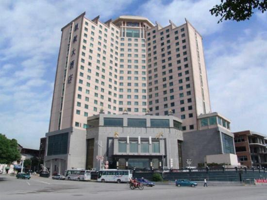 Gloria Grand Hotel Nanchang