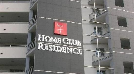 Photo of Home Club Suite Hotel Cosenza