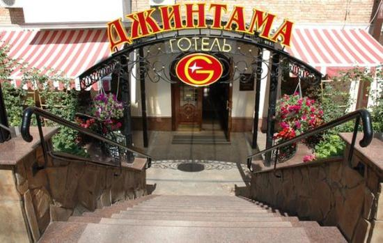 Photo of Gintama Hotel Kiev