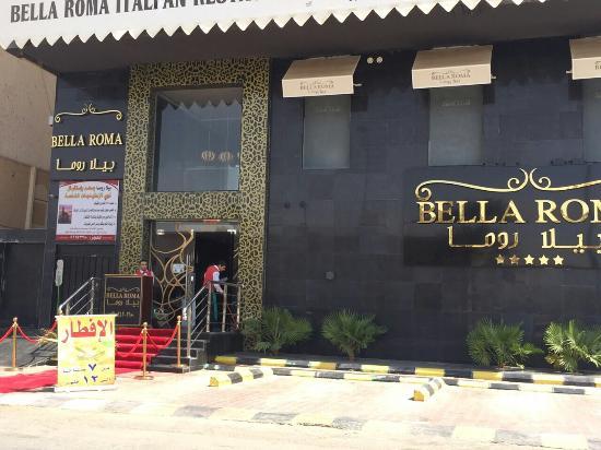 Buraidah, Saudi Arabia: Bella Roma