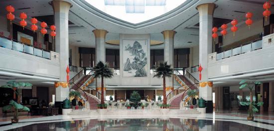 Shouguang, China: Lobby