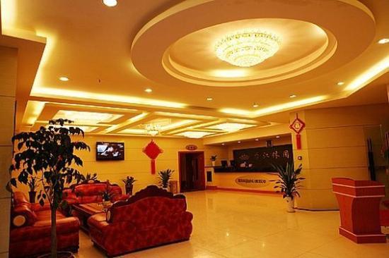 Hong Kong Hotel : Gym