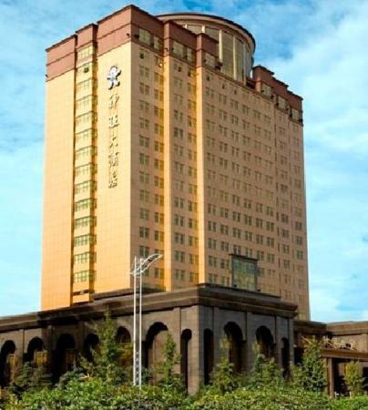 San Want Grand Hotel