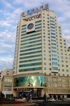 Union Nation Hotel