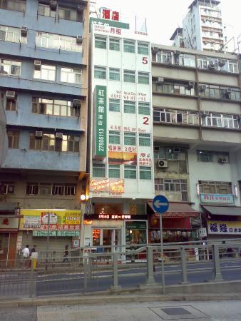 G Casino Aberdeen Hogmanay ... Picture of Bridal Tea House Hotel (Aberdeen), Hong Kong - TripAdvisor
