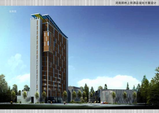 Aloft Zhengzhou Shangjie Hotel: Aloft Zhengzhou Shangjie Exterior