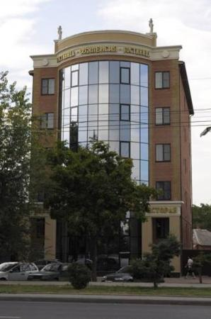 Photo of Valencia Hotel Rostov-on-Don