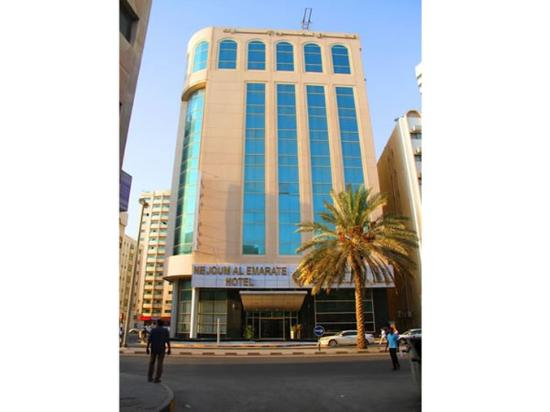 Nejoum Al Emarat : Exterior