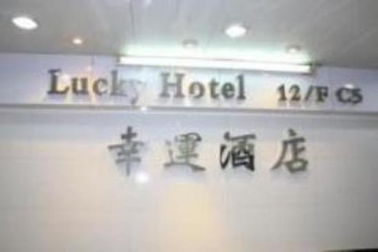 Lucky Hostel: Main Entrance