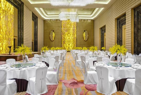 Huzhou, China: Grand Ballroom