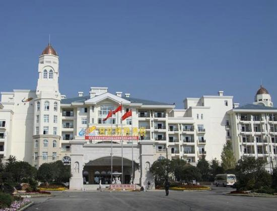 Country Garden Phoenix Hotel Anqing