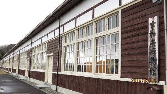 Uwa Rise Museum