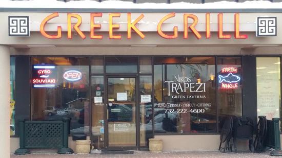 Niko's Trapezi - a Greek Taverna
