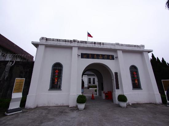 Yujheng Museum