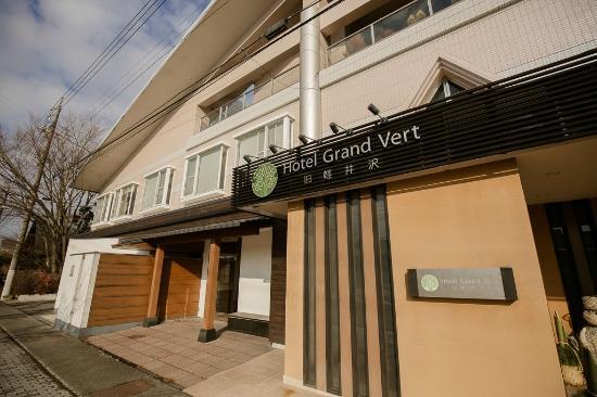 Hotel Grand Vert Kyukaruizawa : Hotel