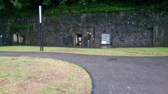 ‪The Site of Nagasaki Prefecture Defense Headquarters (Tateyama Bomb Shelter)‬
