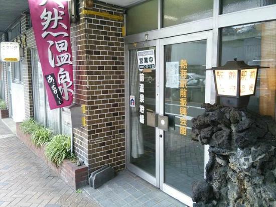 Atami Ekimae Onsen
