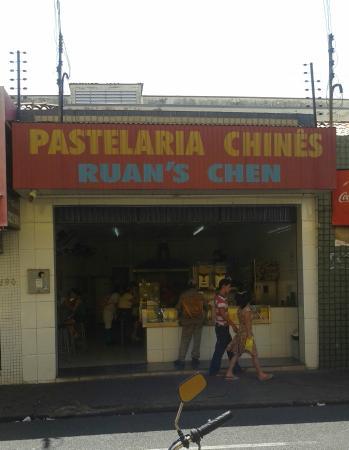 Pastelaria Chines Ruan Chen