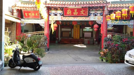 Wenchang Temple