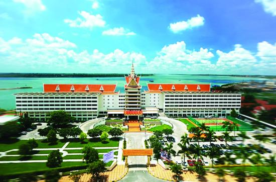 Photo of Hotel Cambodiana Phnom Penh