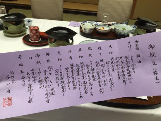 Taishoya: 夕食メニュー♪ 達筆すぎます(^^)