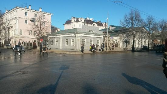 E. Boratynskiy's Museum