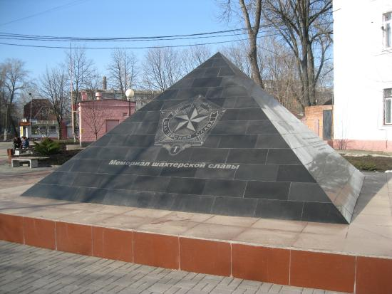 Memorial of Mining Glory
