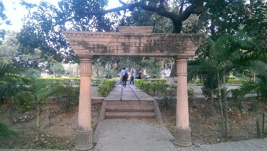 Kumhrar Excavation Park
