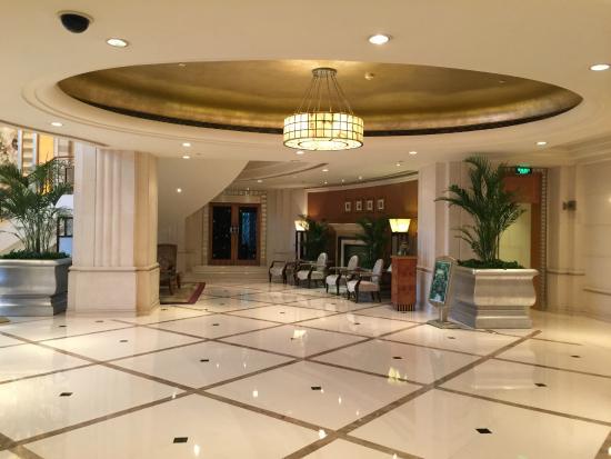 Radisson Blu Plaza Xingguo Hotel Shanghai: Lobby