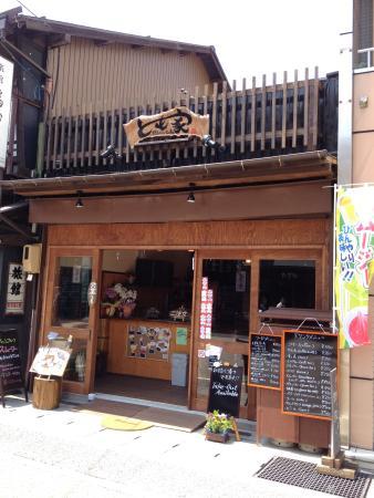 Gujo Ikoi Cafe Tomoya
