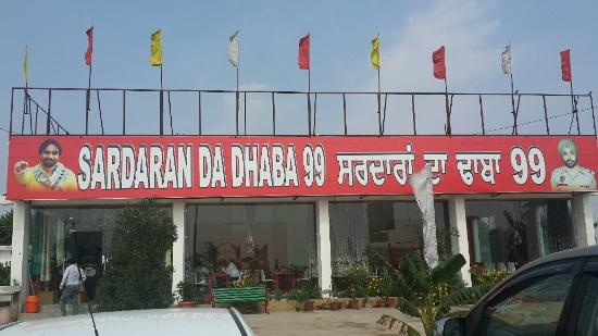 Sardar Dhaba