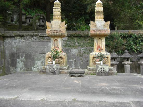 The Remains of Fukushoji Temple