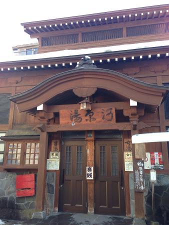 Kawahara Yu