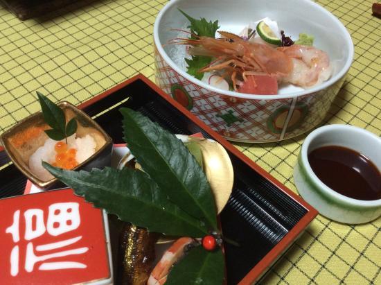 Suzuya Konnichiro: 前菜