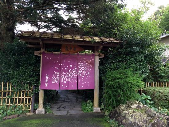 Aida Mitsuo Kokoro no Museum